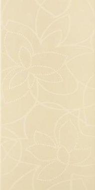 witmb017-coral-bezove-inzerto-kvetinove.jpg