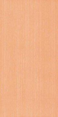 watmb012-frostica-oranzova.jpg