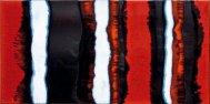 ddtsa001-materia-cerveno-cerna.jpg
