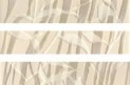 wlah5002-shikoku-bezova-listela-25x4-5-set-3-ks.jpg